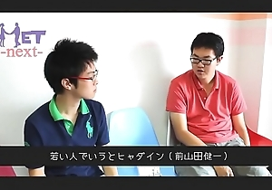 Filthy Chinese Gay &quot_ Satoru Cho (Tehu) &quot_ is holler keep out via an interview .