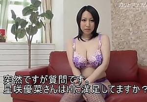 Oriental Beamy Breasted Coddle mastervates with kickshaw -pov